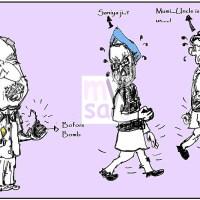 Opposition Parties demanding fresh investigation on Bofors Scam!