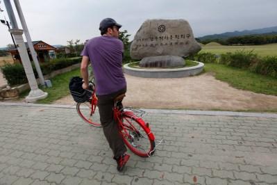 South Korea - Lost your way ?