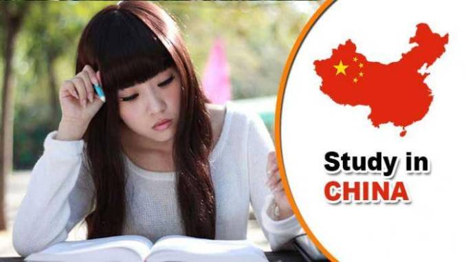 2019 Chinese Government Scholarship – Bilateral Program International Scholarships