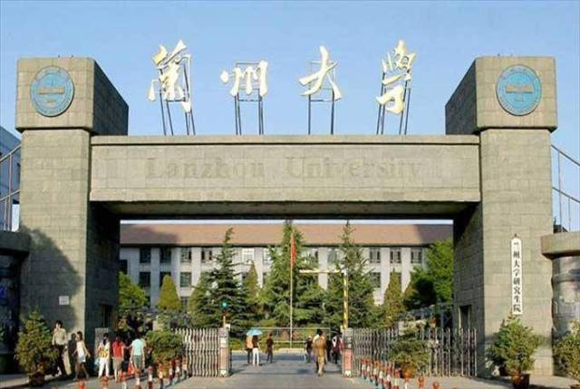 Chinese Government Awards At Lanzhou University, China 2020
