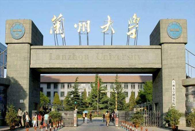 Chinese Government Awards At Lanzhou University, China 2020