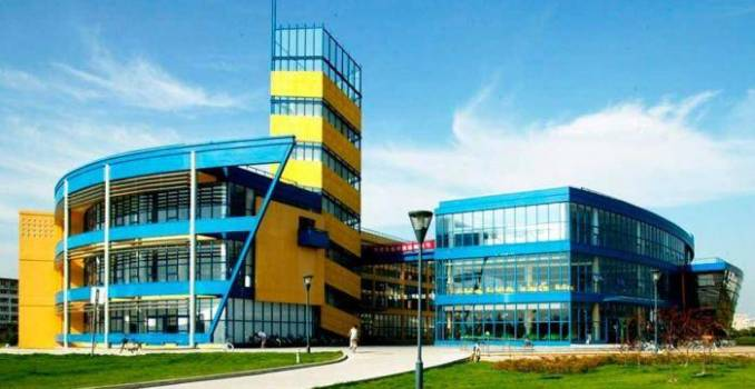 2021 Shanghai Government International Scholarship at Donghua University, China
