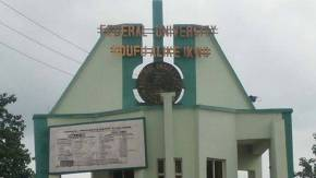 FUNAI Supplementary Post-UTME Results, 2018/2019 Out