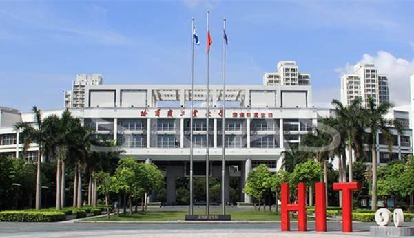 zh5Lt5ibCa6hPgGFKTAA4GKebv9bsHxoxvZP7BXJ - Apply for Chinese Government Scholarships At Harbin 2019