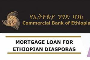 Commercial Bank of Ethiopia Jobs