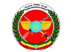 Ethiopian Army Recruitment 2012