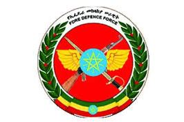 Ethiopian Army Recruitment 2012