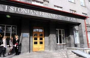 2017 EBS Undergraduate Scholarship Program - Tallian