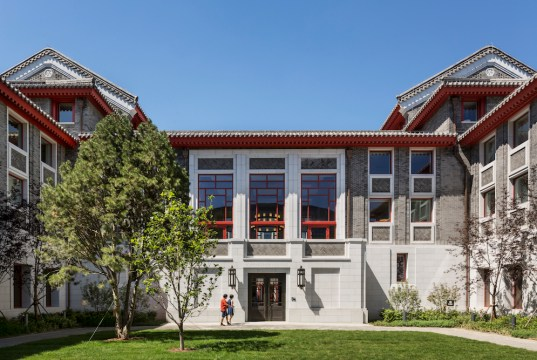 100% Schwarzman Scholars Masters Scholarships - China