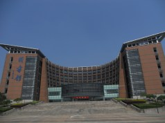 100% Fujian Normal University President Postgraduate 2017 Scholarship In China