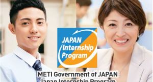 Government Of Japan Foreign National Program For Developing Countries - 2017