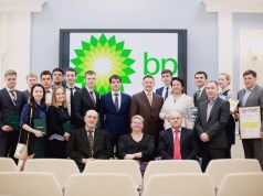 2017 British Petroleum Scholarship Program In Russia