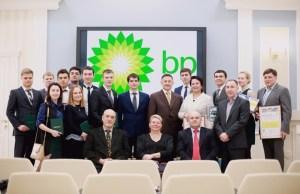 2017 British Petroleum Scholarship Program In Russia