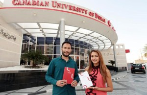 100% Tuition Fees Annual Canada Day Scholarship At Canadian University Dubai