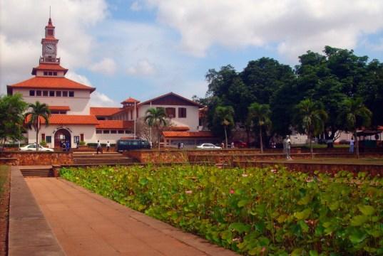 2018 Fully-Funded Educational Pathways International (EPI) Scholarships - Ghana