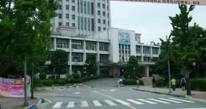 50% - 100% International Scholarships At Hankuk University Of Foreign Studies, Korea
