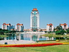 Study In China: International Scholarships At Xiamen University, China - 2018