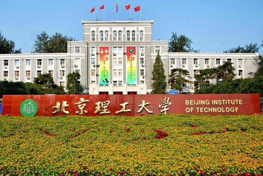 Study In China: Beijing institute Of Technology CSC Scholarships, China - 2018