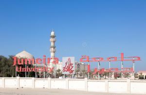 Mujtamaee Scholarship At Jumeira University, UAE 2018