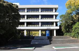 International Excellence Scholarships At University Of Massey - New Zealand