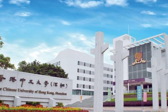 BEA Inspiring Student Scholarships At Chinese University Of Hong Kong