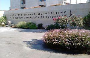 International Scholarships At Hebrew University Of Jerusalem - Israel