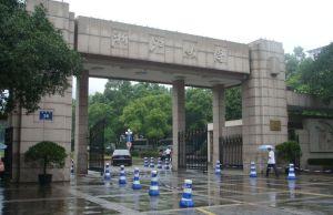 Asian Future Leaders Scholarships At Zhejiang University - China