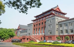 ECNU Full & Partial Confucius Institute Scholarships For Non-Chinese Students In China