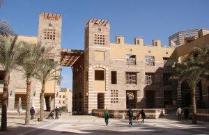Abdulhadi H. Taher Endowed Scholarships At American University - Egypt