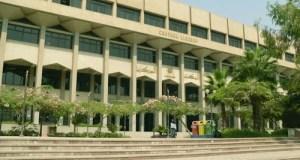 International Students Programme At Helwan University - Egypt