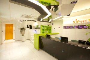 VIP-lobby