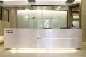 JW-Plastic-Surgery-Lobby-1