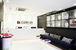 ITEM-Clinic-Lobby