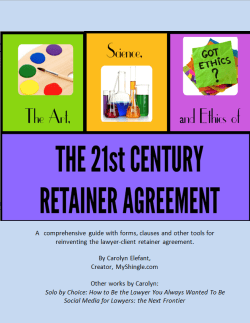 Art Science Ethics Of The 21st Century Retainer Now Available