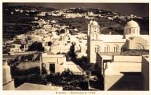 Σίφνος-Απολλωνία 1950
