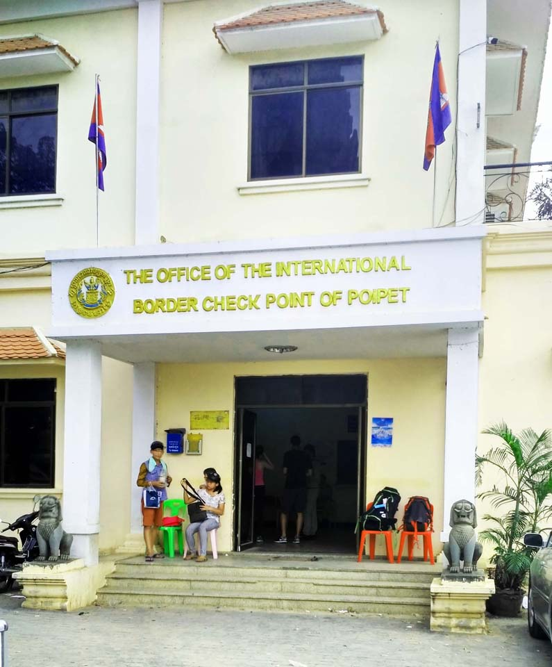 Cambodian Visa office