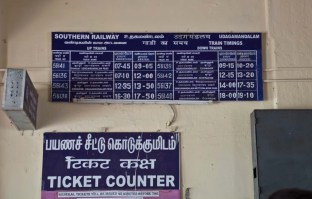 Nilgiri mountain railway train details