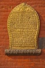 Bhaktapur Durbar Square metal art