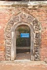 Patan Durbar Square area gate