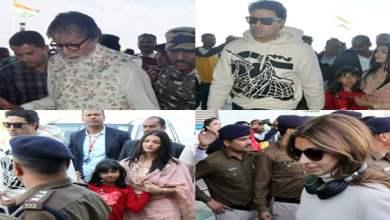 Photo of Big B Family : सास का जन्मदिन मनाने परिवार संग भोपाल पहुंचे अमिताभ बच्चन