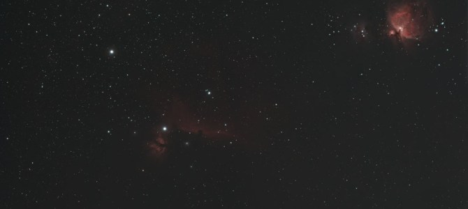 Projekt Orion Widefield