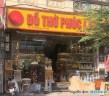 cửa hàng đồ thờ Phúc Lâm 382 đường La Thành