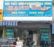 cửa hàng nội thất Hạnh hòa 34 ngõ 216 Định Công
