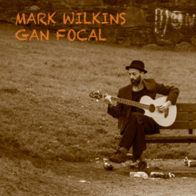 Gan Focal by Mark Wilkins