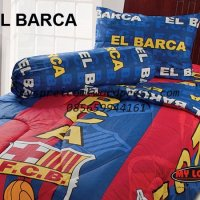 My Love Single - El Barca