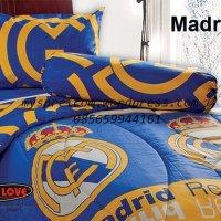 My Love Single - Real Madrid