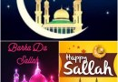 100 Happy Sallah Messages, Wishes And Quotes For Loved One