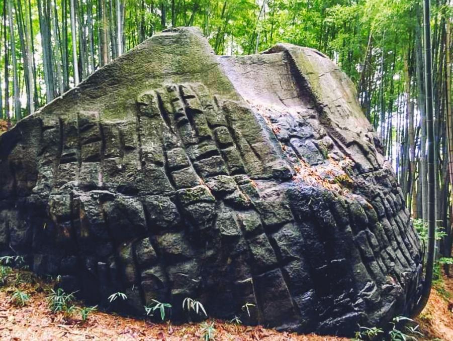 """Το μυστήριο πίσω από το """"Rock Ship of Masuda"""" στην Ιαπωνία 5"""