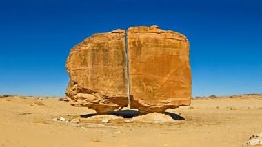 """Είναι η αρχαία πέτρα του Al-Naslaa κομμένη από ένα """"αλλοδαπό λέιζερ""""; 25"""