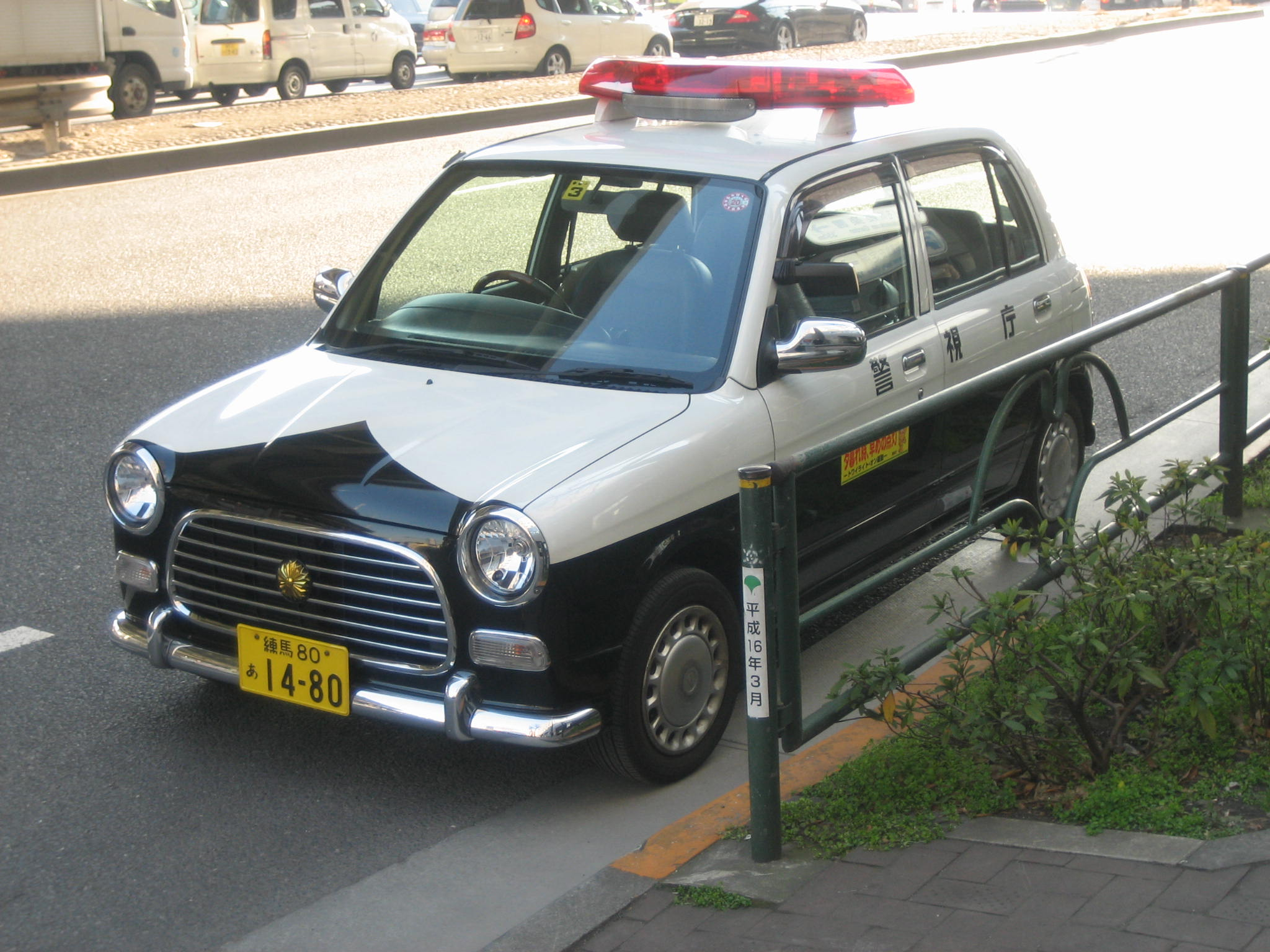 why do you suppose you never hear of high speed police chases in japan?